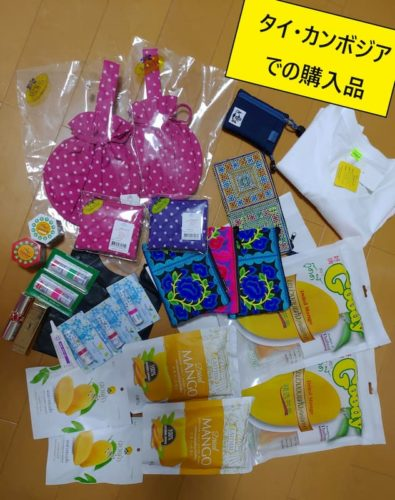 タイとカンボジアでの購入品