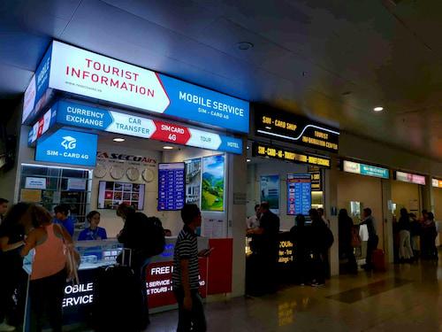 ノイバイ空港の購入場所