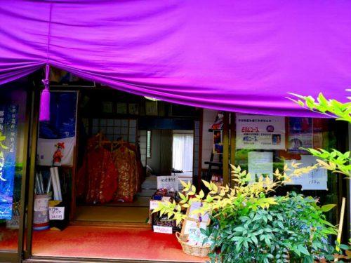 平安衣装の大門坂茶屋の外見