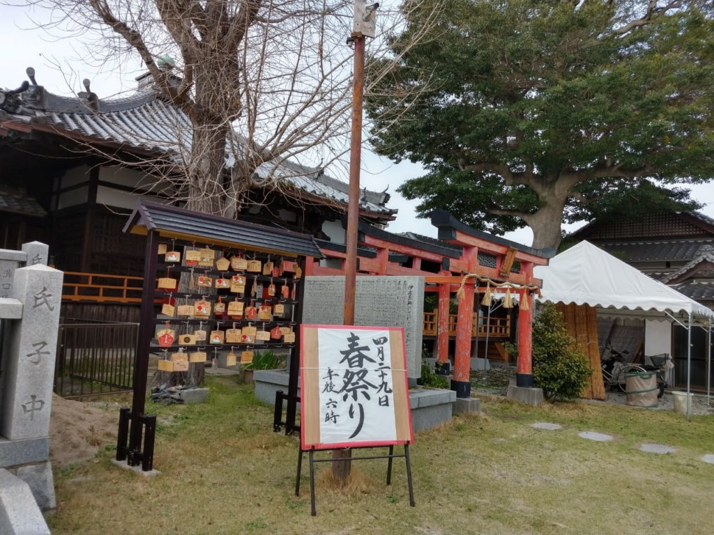 兵庫県尼崎市の伊佐具神社