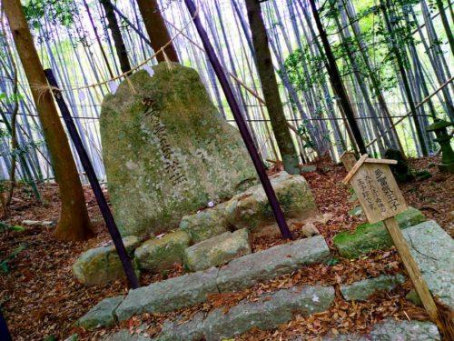 熊野古道とお墓