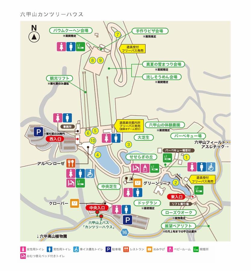 六甲山カンツリーハウスの地図