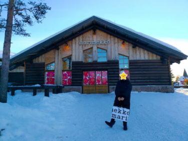 ロバニミエ・サンタクロ-ス村のマリメッコは穴場。【フィンランド】
