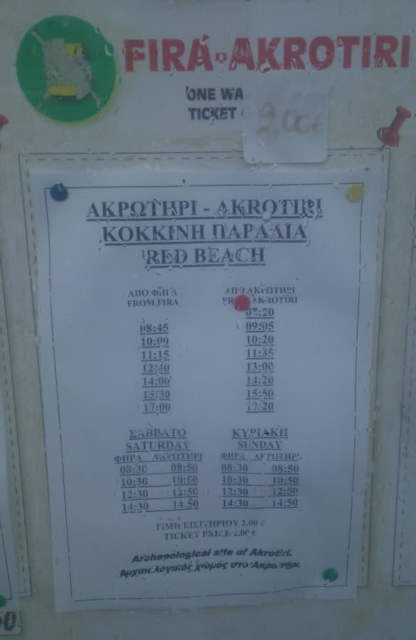 サントリーニ島のフィラからレッドビーチへのバスの時刻表