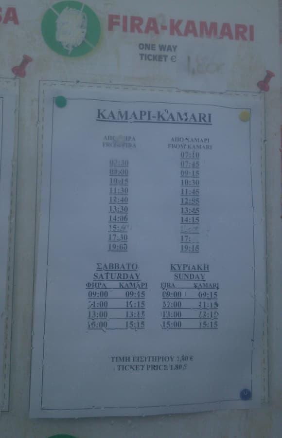 サントリーニ島のフィラからカマリへのバスの時刻表