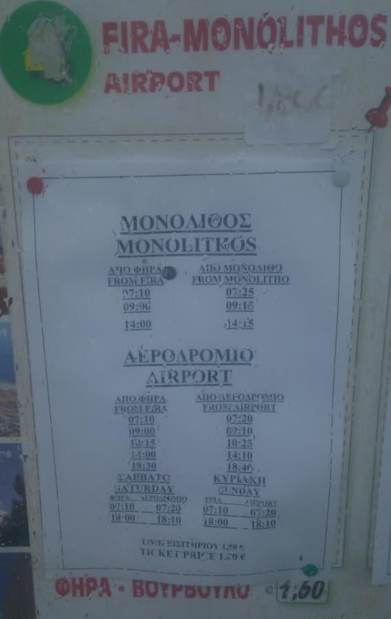 サントリーニ島のフィラから空港へのバスの時刻表