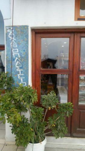サントリーニ島のケーキ屋