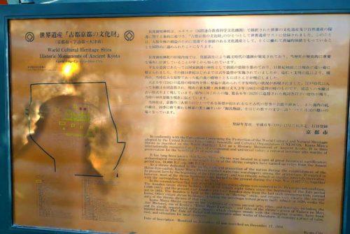 下鴨神社の詳細