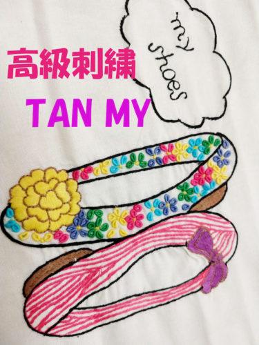 ハノイ高級刺繍タンミ-デザイン