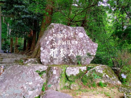 那智の滝の岩