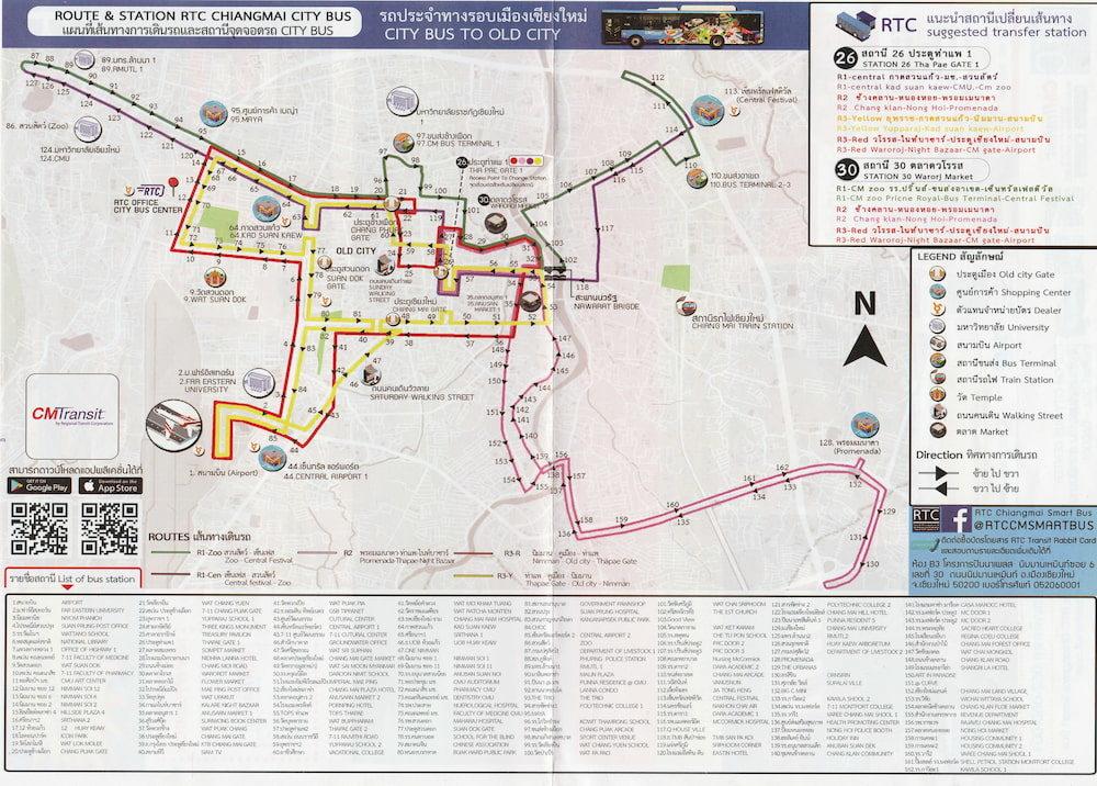 チェンマイのバスの路線地図