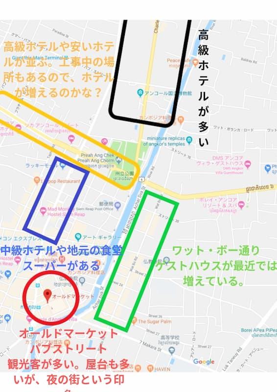 カンボジアのホテルの地域ごとの地図