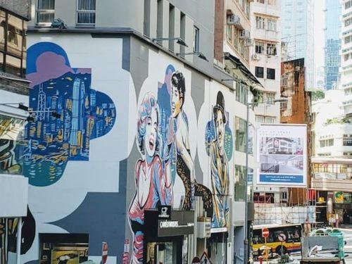 ハリウッド通り-香港