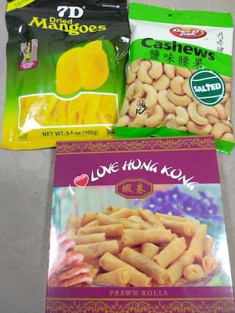 香港のお菓子蝦巻
