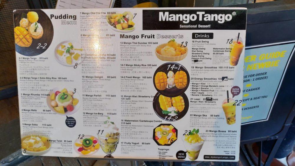 マンゴタンゴのメニュー表