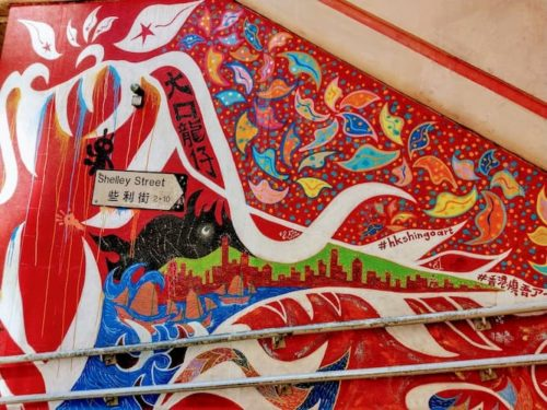 ミッドレベルエスカレ-タ-香取慎吾の壁画