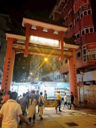 男人街-香港