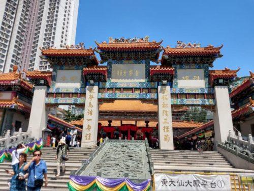 黄大仙寺院-香港