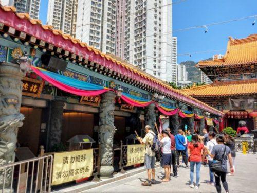 黄大仙寺院のお参り―香港