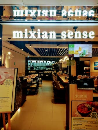 香港の中華MIXIANSENSE