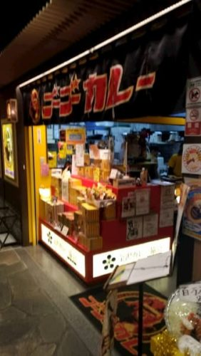 金沢のゴ-ゴ-カレ-店
