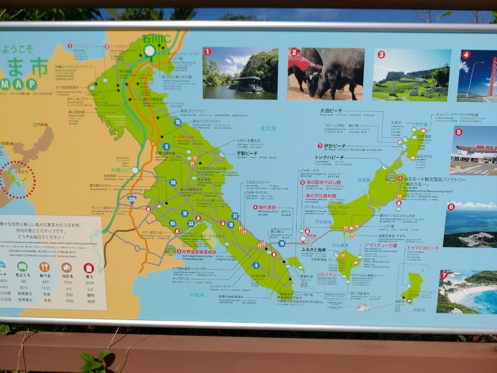海中道路の地図