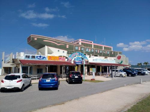 海中道路の道の駅