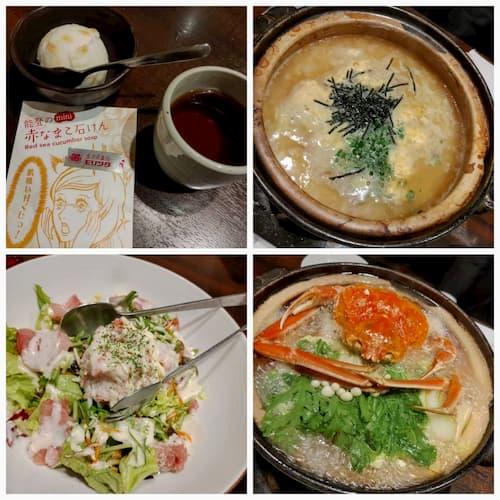 金沢まぐりがんちの料理