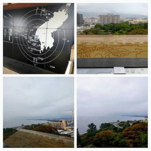 滋賀県長岡城の展望台の景色