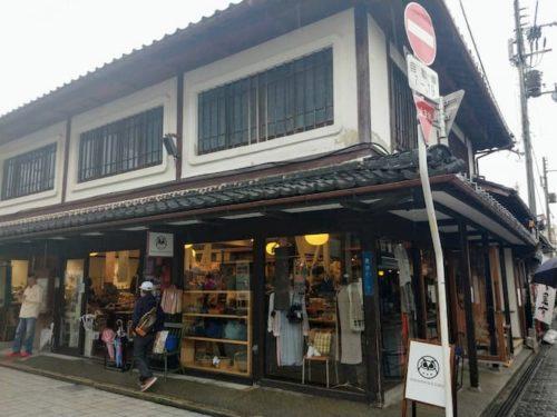 滋賀県長岡の雑貨屋-おしゃれ
