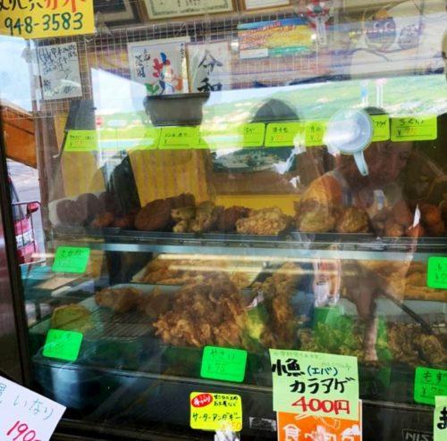 中本天ぷら店のてんぷら