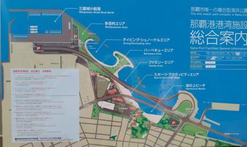 波上宮の地図