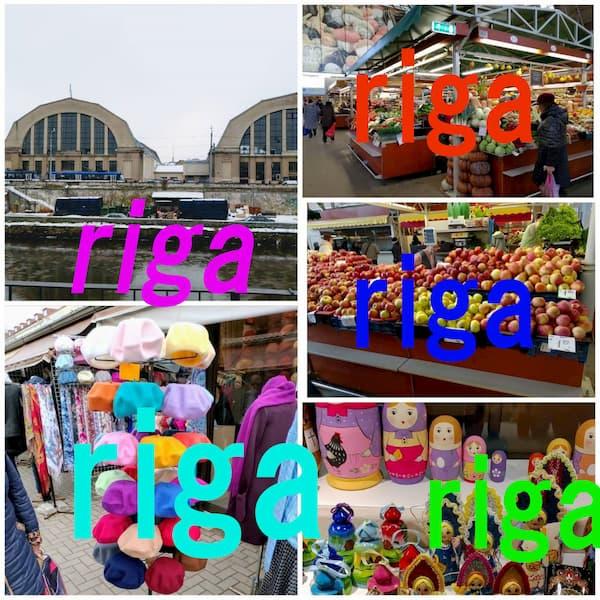 ラトビアのリガの中央市場