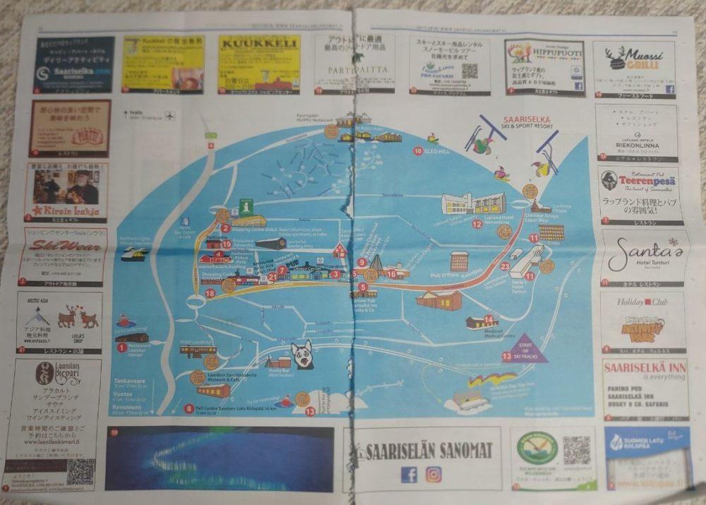 サーリセルカの地元の新聞8