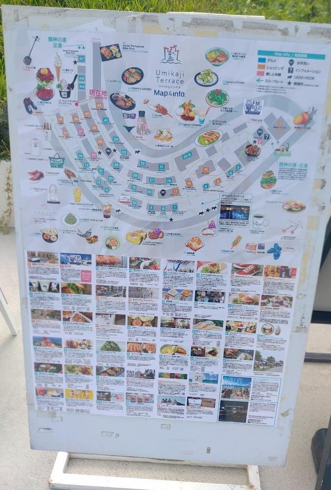 瀬長島 ウミカジテラスの地図