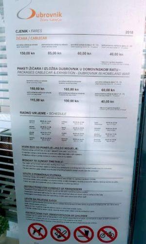 ドゥブロヴニクのケーブルカ-の料金表
