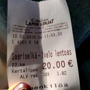 フィンランドの空港バスのチケット