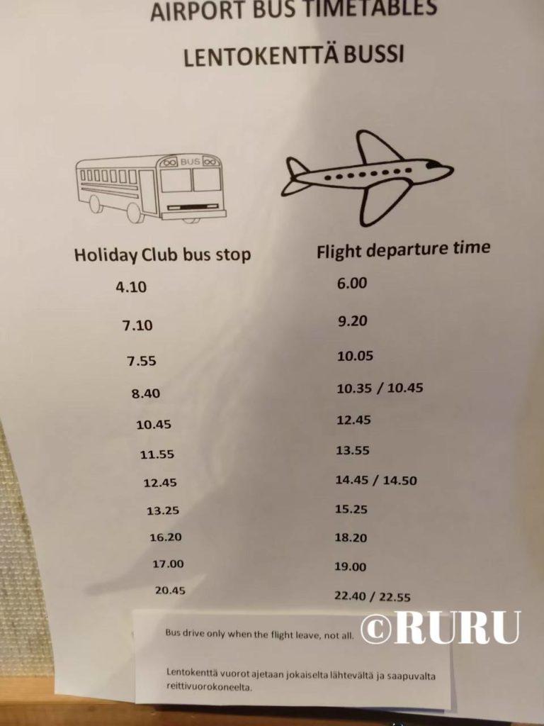 フィンランドの空港へのバスの時刻表
