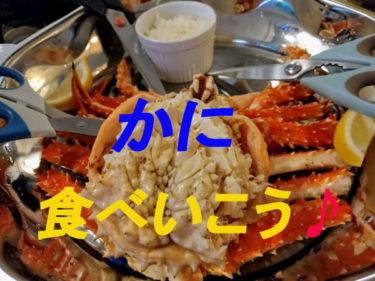 ウラジオストックの海鮮晩御飯