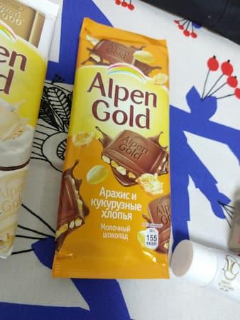 安いウラジオストクのアルペンチョコレート
