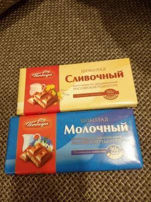 ウラジオストクのチョコレート