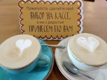 ウラジオストクのグム百貨店のカフェ