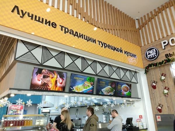 ウラジオストクのカリナショッピングモ-ル3F