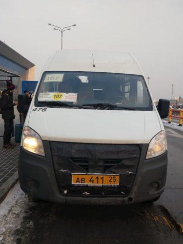 ウラジオストク空港から市内へのバス