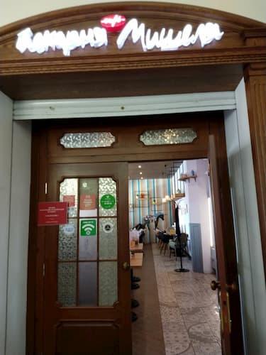 ウラジオストクのグム百貨店1Fカフェ