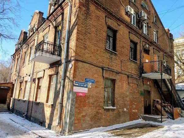 ウラジオストクの旧市街