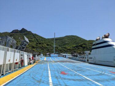 神戸港から小豆島へフェリーで行ってみた!コロナの影響は!?