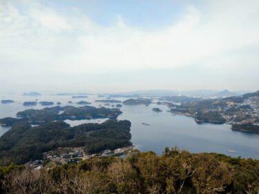 長崎旅行記2日目 九十九島巡り食べ歩き佐世保バーガー